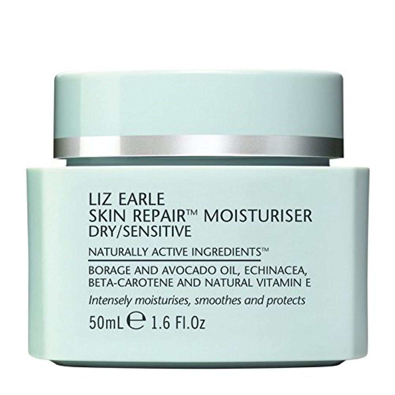 Liz Earle Skin Repair Moisturiser Dry/Sensitive 50ml (Pack of 6) - リズアールスキンリペアモイスチャライザードライ/敏感50ミリリットル x6 [並行輸入品]