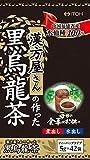 漢方屋さんの作った黒烏龍茶 42袋