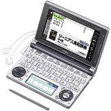 カシオ 電子辞書 エクスワード 高校生モデル XD-D4800GM グレーメタリック