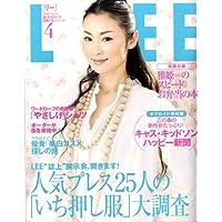 LEE (リー) 2009年 04月号 [雑誌]