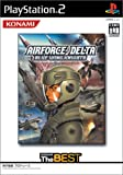 Airforce Delta ~Blue Wing Knights~ (コナミ ザ ベスト)