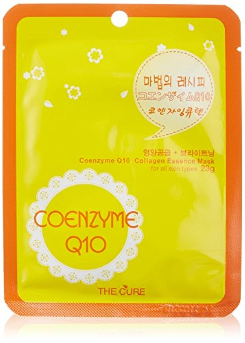 バルセロナ酸化物朝ごはんTHE CUREコエンザイムQ10 コラーゲンエッセンスマスク15枚セット
