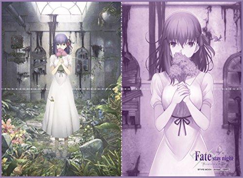 TCG万能プレイマット 劇場版「Fate/stay night [Heaven's Feel]」「間桐 桜」