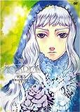 創聖のアクエリオン Vol.5 [DVD]