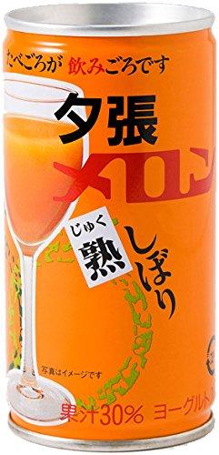 札幌グルメフーズ 夕張メロン熟しぼり 190g缶×30本