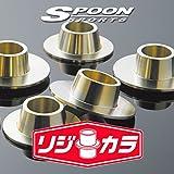 SPOON リジカラ フロント用 シトロエン