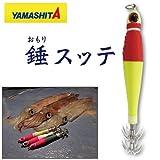 ヤマシタ(YAMASHITA) 錘スッテ 15号  P/赤帽