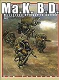 Ma.K.B.D.―マシーネンクリーガー・イン・アクション