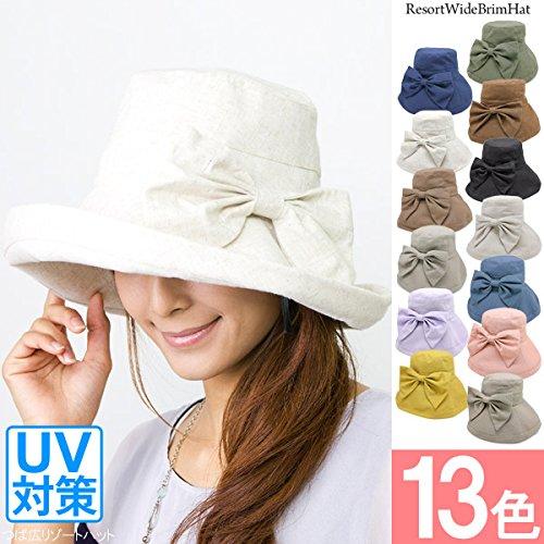 (ザクション) Zaction 帽子 レディース UV対策 春夏 折りたたみ サイズ調整 つば広 リゾート ハット 象牙