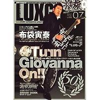 LUXG (ラグジュアリー エクストリーム グランド) 2007年 07月号 [雑誌]