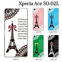 Xperia Ace SO-02L ケース カバー パリ エッフェル塔 カラー 【スカイブルー】 アクオス アールスリー カバー ケース ハード クリア