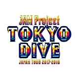 JAM Project JAPAN TOUR 2017-2018...[Blu-ray/ブルーレイ]