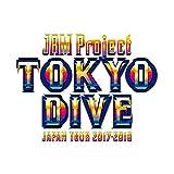 JAM ProjectライブBD「2017-2018 TOKYO DIVE」試聴動画