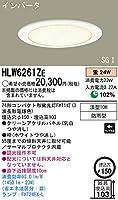 Panasonic照明器具(Panasonic) [M形]軒下用コンパクト形蛍光灯FHTダウンライト HLW6261ZE