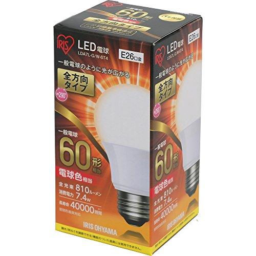 アイリスオーヤマ LED電球 E26 全方向 60形相当 電...