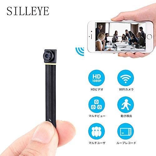 超小型 スパイカメラ隠しカメラ SILLEYE 1080Pワ...