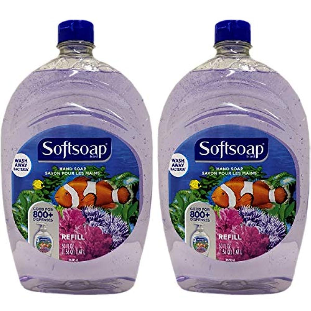 ボーカル統計的一貫性のないSoft Soap ソフトソープ リフィル 1.47L x 2個