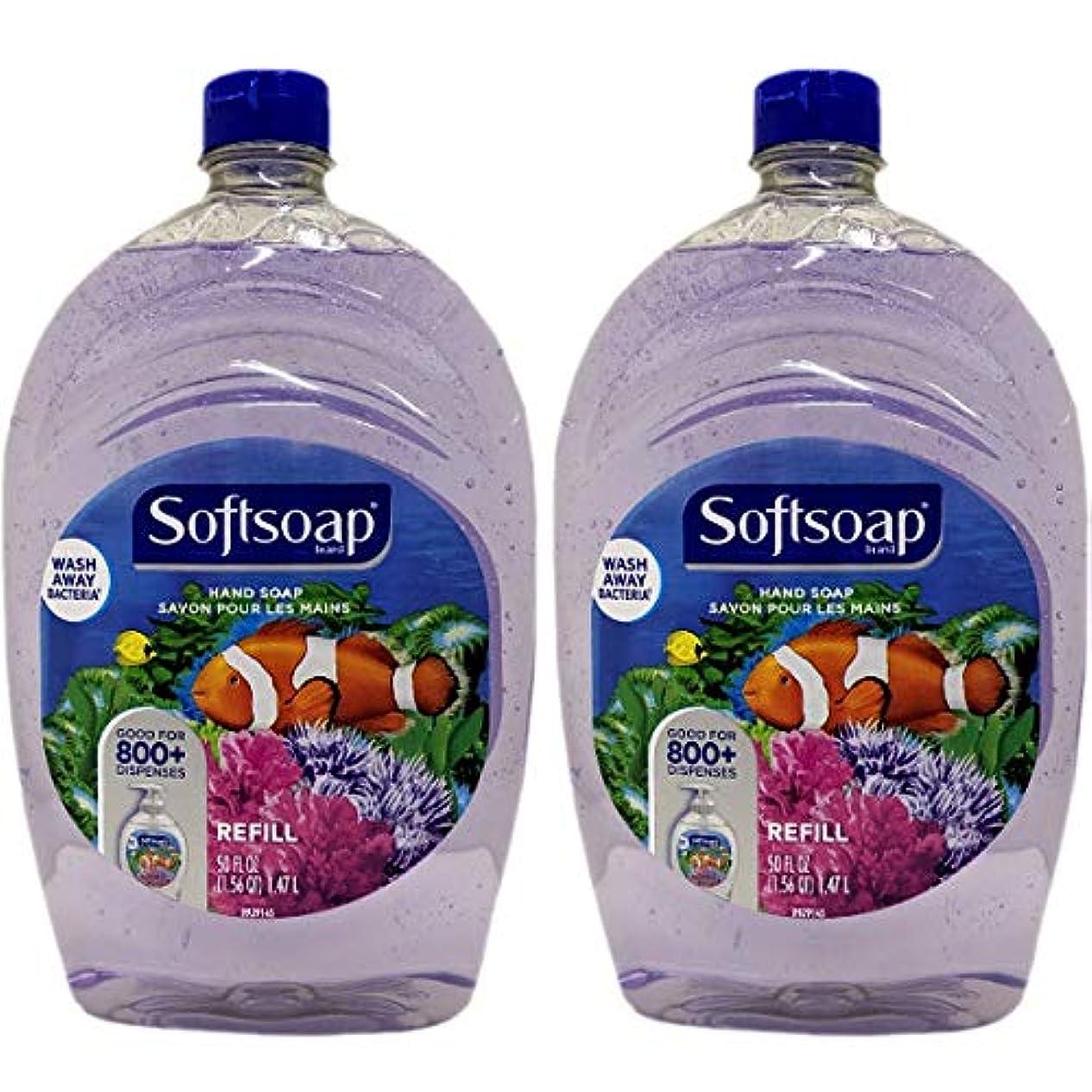 翻訳山岳つづりSoft Soap ソフトソープ リフィル 1.47L x 2個
