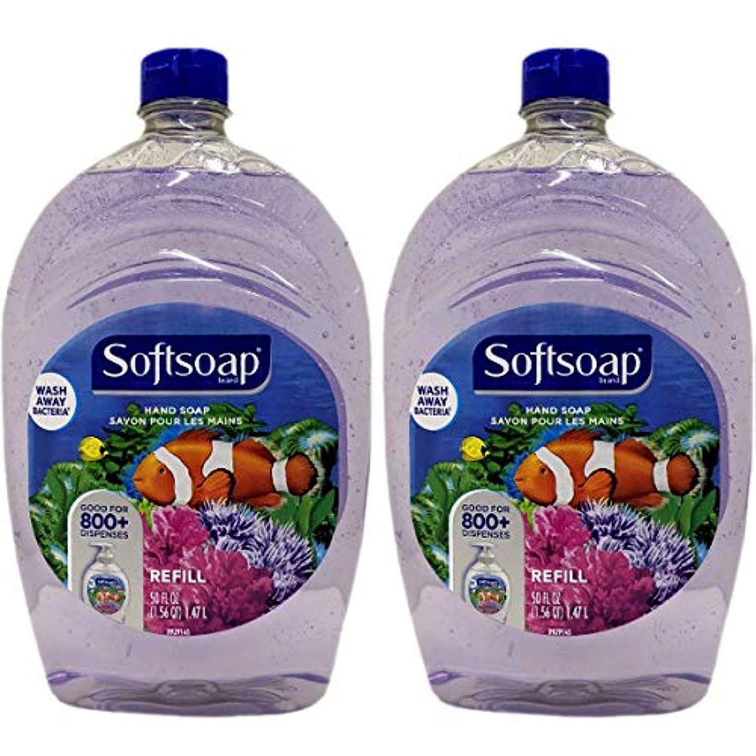 堂々たる一時解雇する雇用者Soft Soap ソフトソープ リフィル 1.47L x 2個
