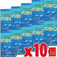 【10個】アンセリン 240粒x10個 4945904016138