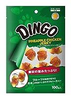 ディンゴ (Dingo) パイナップルチキンジャーキー 100g