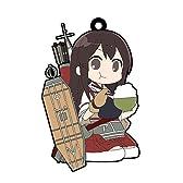 艦隊これくしょん-艦これ- トレーディングラバーストラップ 1:赤城 メディアファクトリー