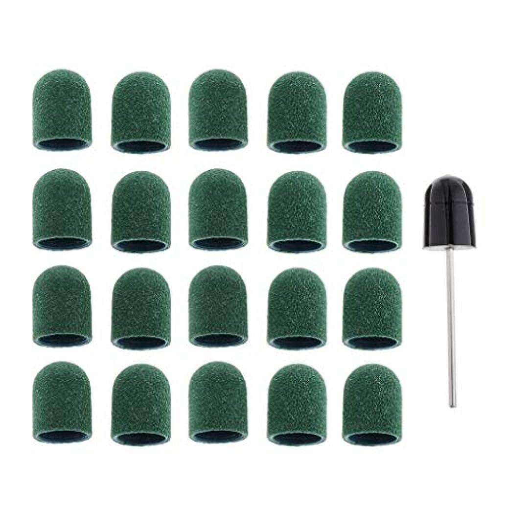 バインドミット戻すPerfeclan 約20個 マニキュア DIY ネイルサンディングキャップ ドレルビット付き ネイルアートツールセット 全5色 - 緑