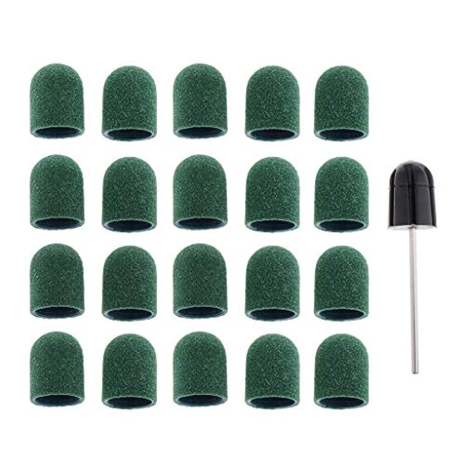 新しい意味大使開業医DYNWAVE 全5色 ネイルドリルビット ネイルアートツール マニキュア サンディングバンド サンディングキャップ 約21点 - 緑