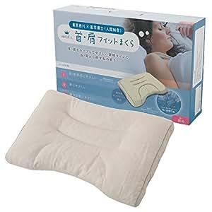 東京西川 枕 洗える 睡眠博士 首肩フィット 仰向け寝が多い方向け ソフトパイプ 高さ調節可能 アーチ型形状 やわらかタッチ 高さ(低め) EKA0501201L