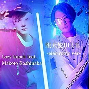 堕天使BLUE (electronic Ver.)