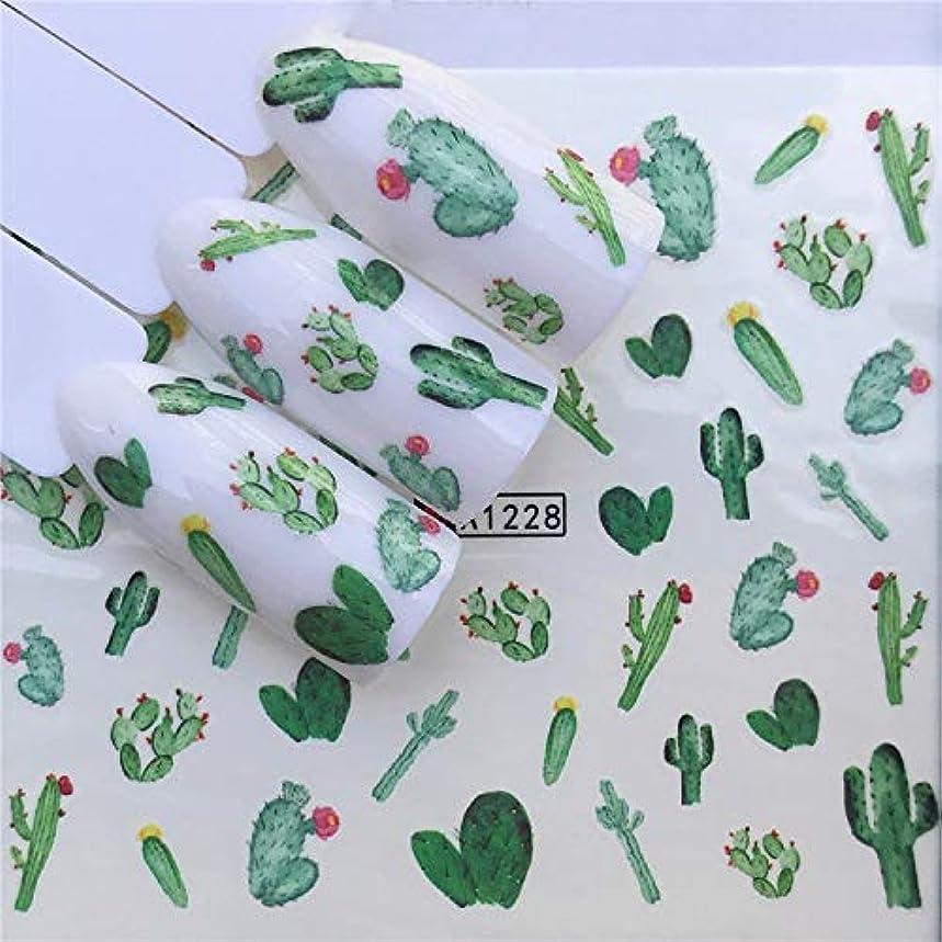 センサーアンケート伝染性の手足ビューティーケア 3個ネイルステッカーセットデカール水転写スライダーネイルアートデコレーション、色:YZWA 1228