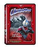 Ultraman Tiga 2: Fugitive From Beyond [DVD] [Import]