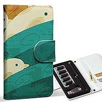 スマコレ ploom TECH プルームテック 専用 レザーケース 手帳型 タバコ ケース カバー 合皮 ケース カバー 収納 プルームケース デザイン 革 クジラ 海 波 012356