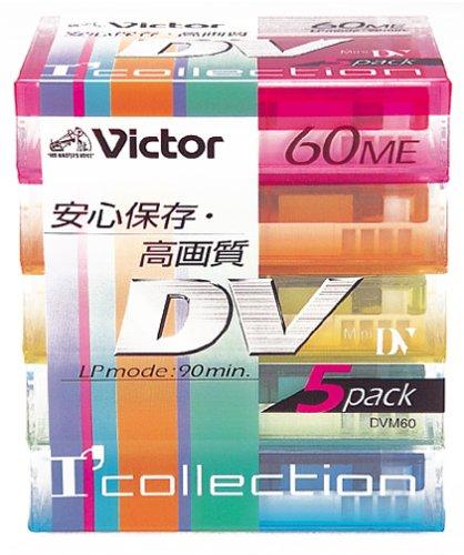 日本ビクター ミニデジタルビデオスケルトンカセット(60分5...