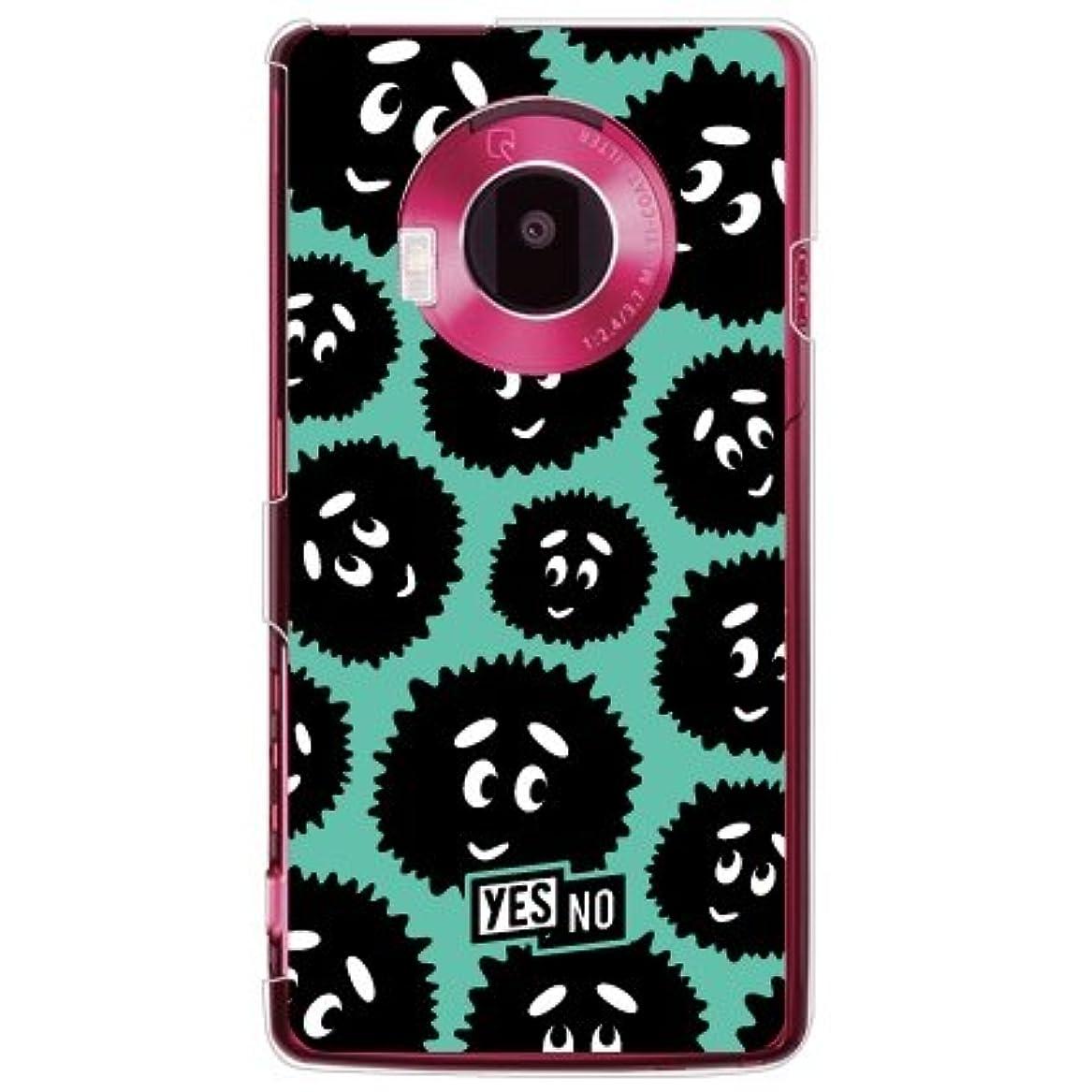 リマ変形するスカーフYESNO グライトくん エメラルド (クリア) / for LUMIX Phone P-02D/docomo DPSP2D-PCCL-201-N093