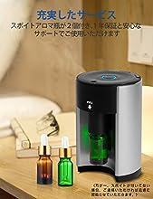 ENERG e's Explorer ネブライザー式アロマディフューザー ヨガ室 整体院人気 タイマー機能 精油瓶3個・スポイト付き T11-ENS1