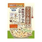 田中食品 タニタ食堂監修雑穀混ぜ込みごはん 15g