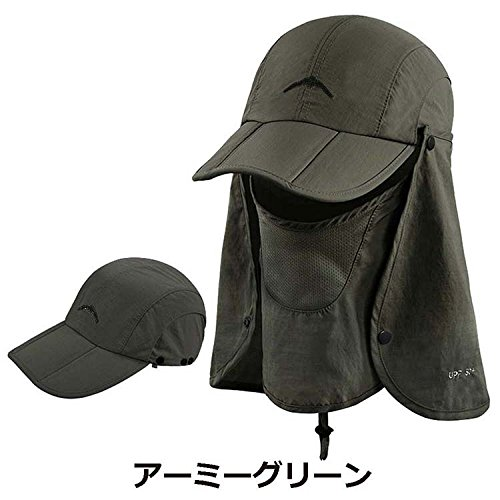 紫外線 帽子 日焼け 防止 帽子 UVカット 帽子 紫外線 対策 日焼け防止 【...
