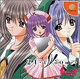 21-TwoOne-初回限定版