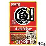 Amazon.co.jpお買得セット いなば マルウオ白身のせパウチ まぐろ白身のせ 40g お買い得2個入