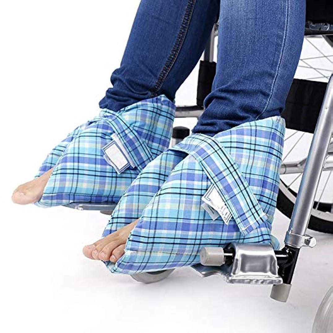 道に迷いました遺伝子洗練されたフットサポートピロー、かかとプロテクター、ベッドの痛みや潰瘍の治療用、足の圧迫を和らげる、1ペア