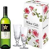 【Amazon.co.jp限定】 【バラ咲くワイングラスで華やかな乾杯を】[贈り物にオススメ]グランポレール 安曇野池田 シャルドネ ペアグラス付き [ 白ワイン 辛口 日本 750ml ] [ギフトBox入り]