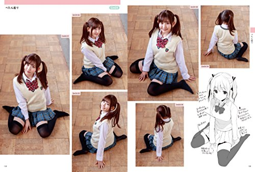How to Draw Manga High School Girl Pose Book /& CD-ROM Japanese A.. JAPAN Import