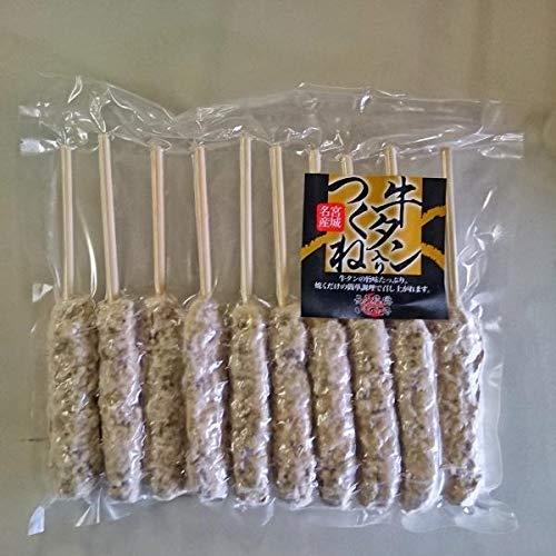 宮城の名産である牛タンを使い開発した商品 牛たん入りつくね串 焼き鳥 串焼き 牛タンつくね 10串1袋×2