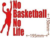 カッティングステッカー No Basketball No Life (バスケットボール)・3 約150mm×約195mm レッド 赤