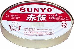 サンヨー 赤飯 375g