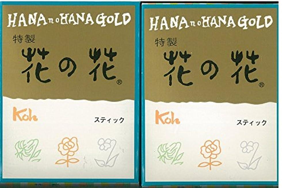 恋人船尾王子【まとめ買い】特製 花の花 スティック 36入 ×2セット