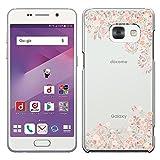 「Breeze-正規品」iPhone ・ スマホケース ポリカーボネイト [透明-Pink] Samsung Galaxy Feel SC-04J ケース ギャラクシーフィール SC04J カバー 液晶保護フィルム付 全機種対応 [SC04J]