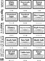 <詰め替え容器ラベル>調味料ラベルS SUGAR & SALT (砂糖・塩) 15枚