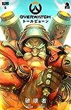 Overwatch (Japanese) #6